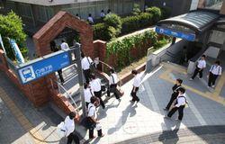 名古屋高校の入試情報(スク玉から名古屋高校まで約71分)