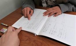 漢字検定速報!やったぜ!小学部、全員合格!