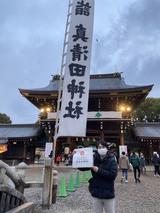 二度目の愛知県緊急事態宣言に対する当塾の対応について