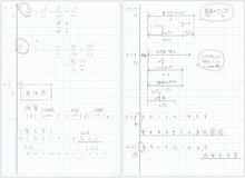 小学生の算数勉強ルール